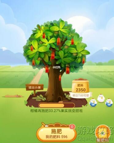 芭芭农场施肥每次施肥从0.01提升到0.1的技巧!