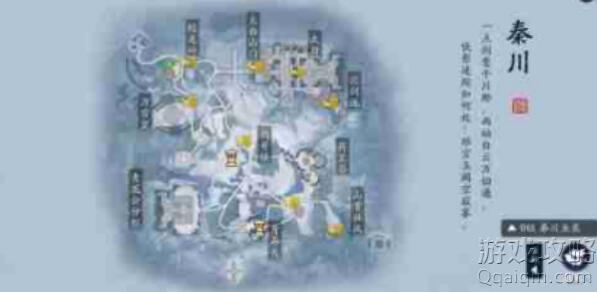 天涯明月刀手游锦鲤白雪孤城传音人在什么地方?