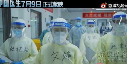 《中国医生》主演都有谁,该剧内容介绍?