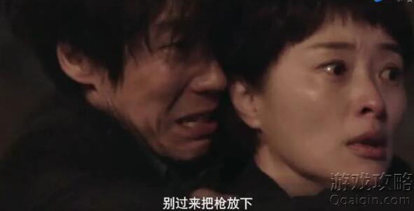 扫黑风暴大结局:高明远判死刑,贺芸自首,大江牺牲,李成阳恢复了警察身份!