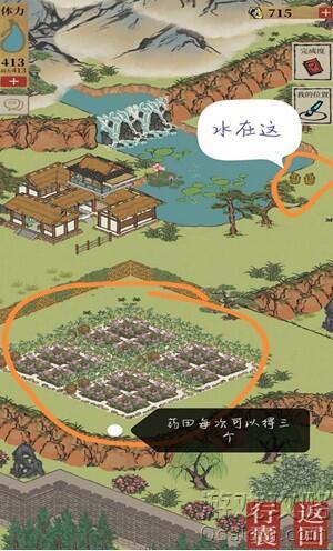 江南百景图长恨歌阿瓜的坑任务完成攻略?